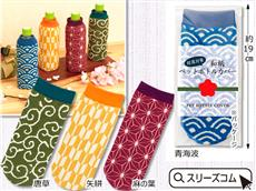 ペットボトルカバー:千代紙和紋