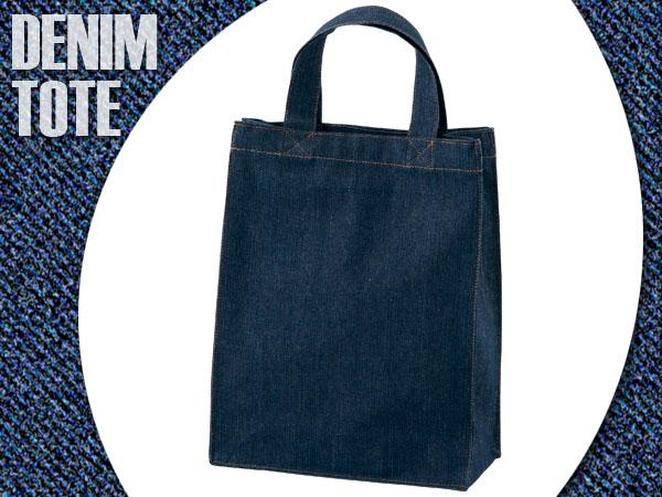 一般的なサイズのバッグ説明イメージ