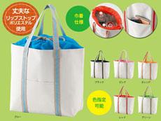 イメージ可能な色指定。ナチュラルカラー巾着保冷バッグ