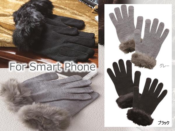 低価格な女性向け手袋説明イメージ