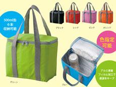 【色指定可能】高さのある保冷バッグ