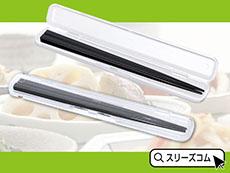 透明ケース入り箸セット:黒