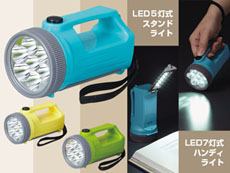 便利な記念品。デスクでも使える懐中電灯