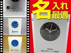 定番の時計の2Wayフォトクロック