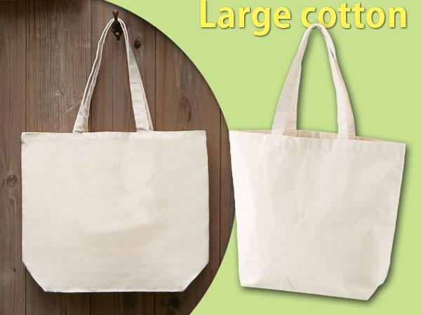 フル活用できるバッグ説明イメージ