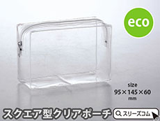 EVA透明ビニールバッグ:ポーチ