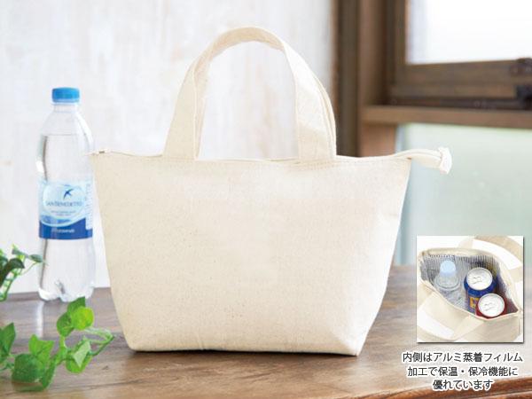 自然スタイルバッグ説明イメージ