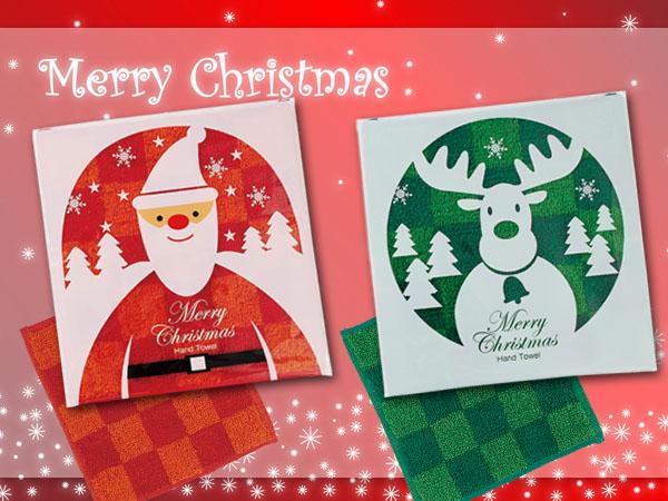 無地のクリスマスハンカチタオル説明イメージ