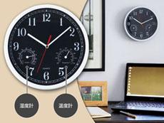 快適室内の壁掛け時計