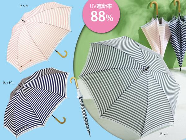 紫外線カット88%の説明イメージ