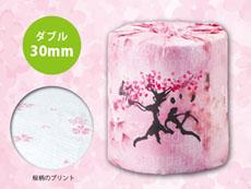 【日本製】桜風景トイレットペーパー