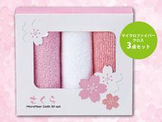 桜化粧箱入りクロスセット