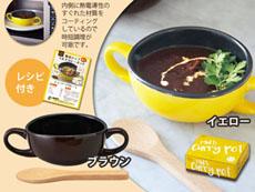 レンジ調理用特殊構造ミニ鍋