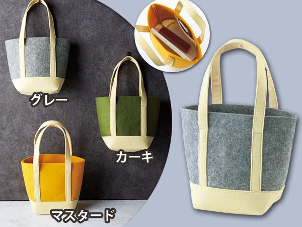 使いやすい冬バッグ説明イメージ