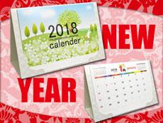2018年壁掛けもできる卓上カレンダー