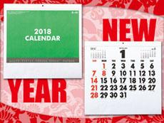 2018ベーシック壁掛けカレンダー(スクエア)