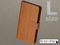木目調スマホケース手帳型Lサイズ