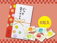 ありがとうハートキャンディー(5粒入)