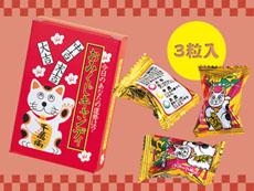 舐めて占うおみくじキャンディー(3個入)