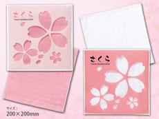 桜パッケージハンカチタオル