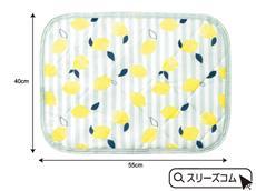 クールパッド:レモン