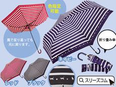 【色指定可】猫柄の風に強い折り畳み傘