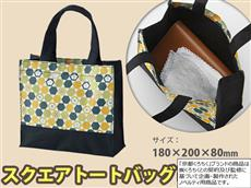 京都くろちく・和柄亀甲梅ミニトートバッグ