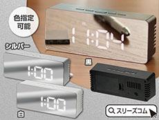 デジタルミラー置時計:横長タイプ