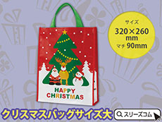 クリスマス柄手提げバッグL