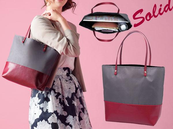 シンプルで品の良いバッグ説明イメージ