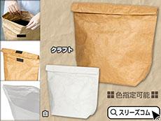 新素材クラフト風封筒型バッグ