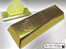 黄金パッケージ:ビニール袋14枚