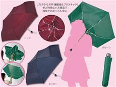 25m/s耐風傘:折りたたみ