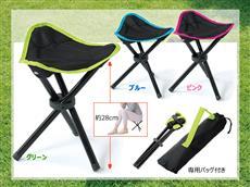 携帯3脚折り畳み椅子