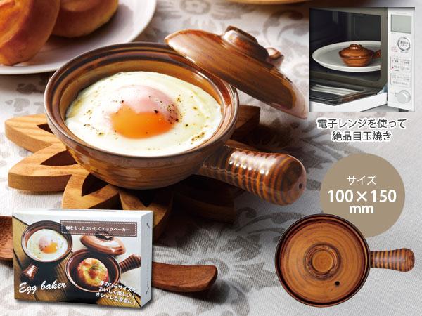 便利でカワイイ調理食器説明イメージ