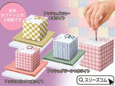 【日本製泉州】伝統のタオル2枚ギフト