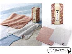日本製祝い化粧箱入り今治ハンカチタオル