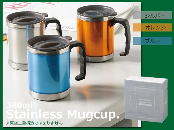 キレイなデザインが人気のカップ説明イメージ