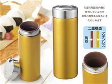 金色タイプの品質安心マグボトル