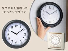 壁掛け時計ブラック