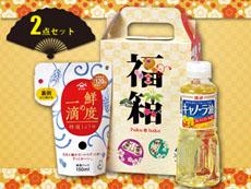 食品福袋:調味料セット