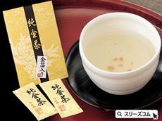 金箔入りお祝いギフト用茶