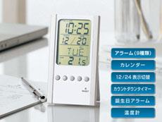 LCDカレンダー&クロック温度計付