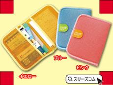 手帳&カードポーチ
