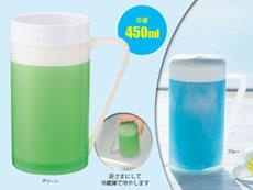 激冷え冷凍ジョッキ450ml