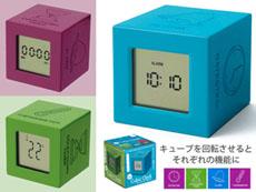四角い便利時計