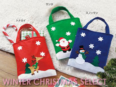 クリスマス トートバッグ