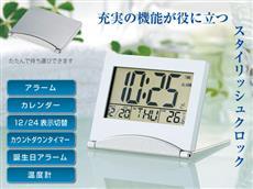 時計の定番アルミトップ デジタルクロック