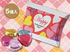 バレンタイン用チョコ