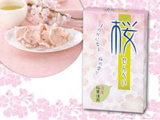 和風茶菓「桜葉煎餅」